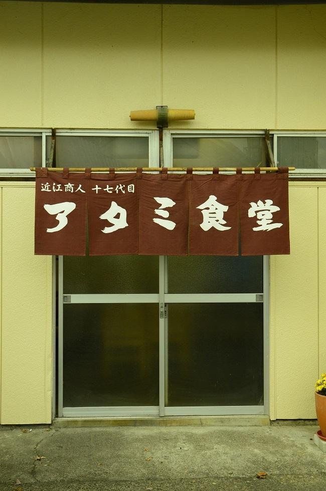 _DSC0117.JPG